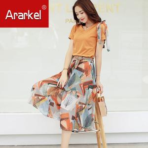 ARARKEL A17CJ8733