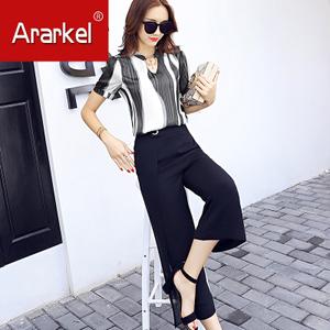 ARARKEL A17GG763