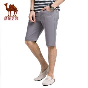 Camel/骆驼 SV7261042
