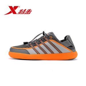 XTEP/特步 985219119517-9790