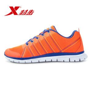 XTEP/特步 985219119517-9028