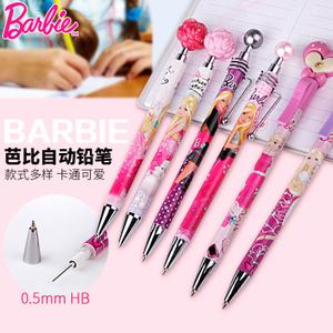 BARBIE/芭比 83050020