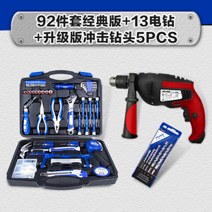 Atomic/力成工具 92135PCS
