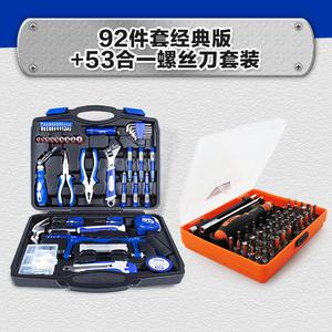 Atomic/力成工具 AST-61300-9253