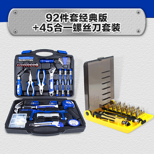 Atomic/力成工具 AST-61300-9245
