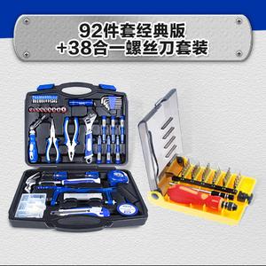 Atomic/力成工具 AST-61300-9238