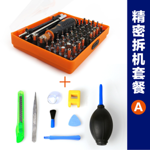 Atomic/力成工具 ASD-61942-538A