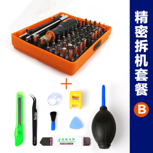 Atomic/力成工具 ASD-61942-538B