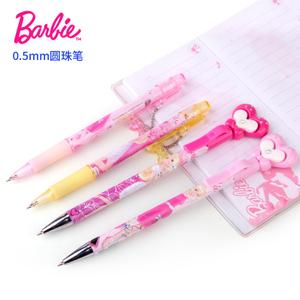 BARBIE/芭比 83092012-9