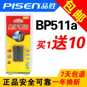 Pisen/品胜 BP-511A