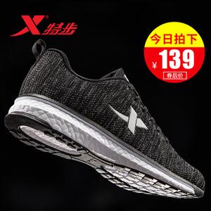 XTEP/特步 983219119222