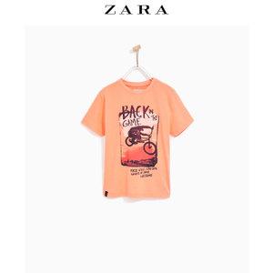 ZARA 01405660615-22