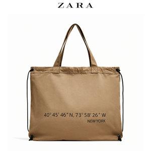 ZARA 13093205102-21