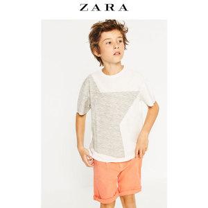 ZARA 04805695712-22