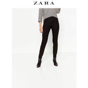 ZARA 09929230800-22