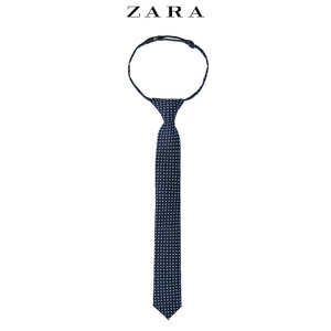 ZARA 05886696400-22