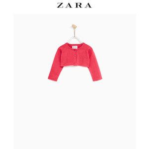 ZARA 02162501690-22