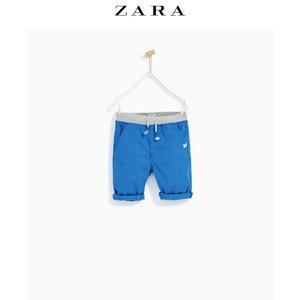 ZARA 05992682420-22