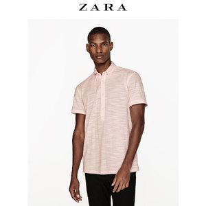ZARA 06264410620-22