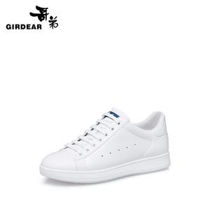 Girdear/哥弟 AX12044