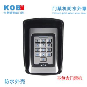 KOB KT-FS06