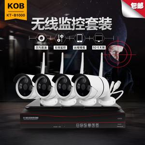 KOB KT-B1000