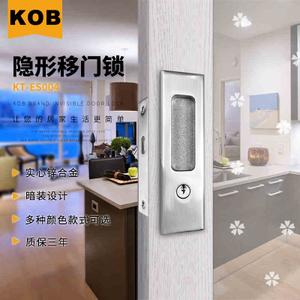 KOB KT-ES004