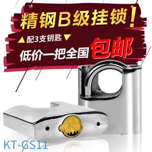 KOB KT-GS11
