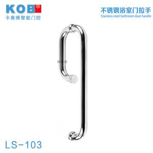 KOB LS-103
