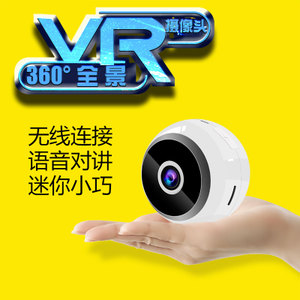 奥视安 XD360