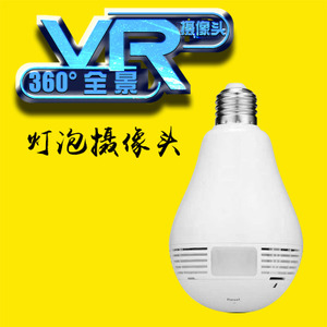 奥视安 LAMP360