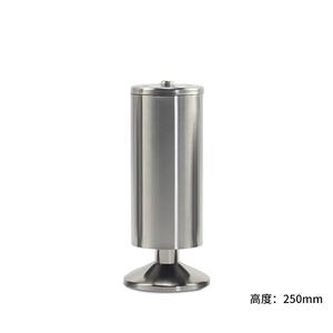 KOB 250mm