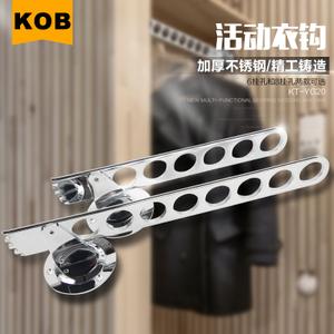 KOB KT-YG20