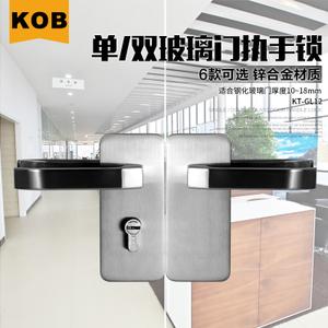 KOB KT-GL12