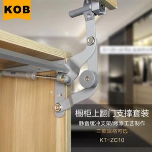 KOB KT-ZC10