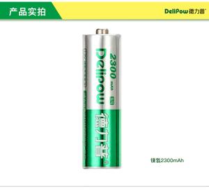 Delipow/德力普 AA2300