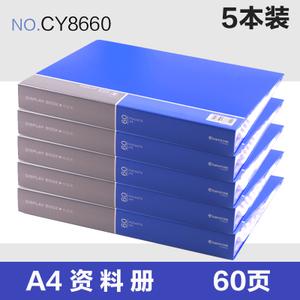 chanyi/创易 CY8610-5