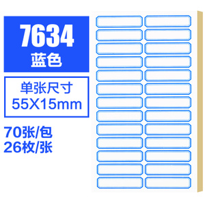 chanyi/创易 7634