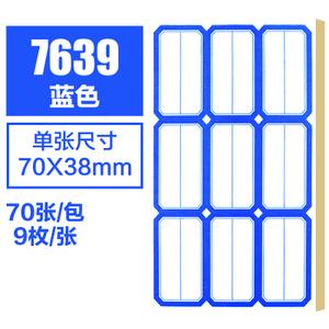 chanyi/创易 7639