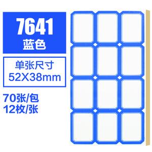 chanyi/创易 7641