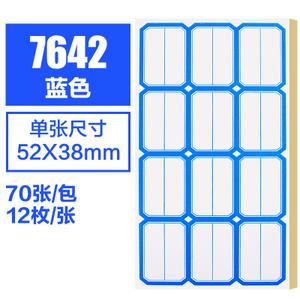 chanyi/创易 7642
