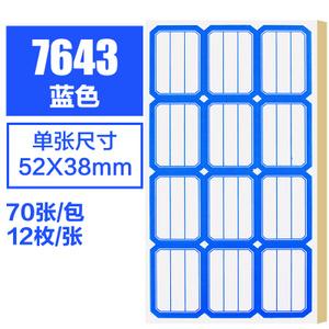 chanyi/创易 7643