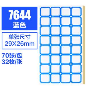 chanyi/创易 7644