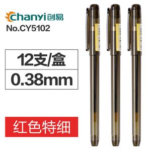 chanyi/创易 0.38mm