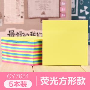 chanyi/创易 7676