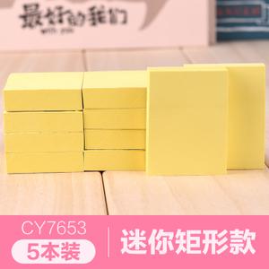 chanyi/创易 38512
