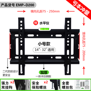 evermounts EMP-F400-D200