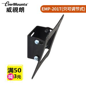 evermounts EML-201T