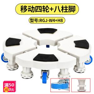 evermounts RGJ-W4H8