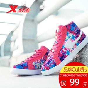 XTEP/特步 984418319505-1
